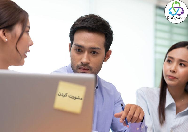 مشورت در مورد ساخت اسم شرکت