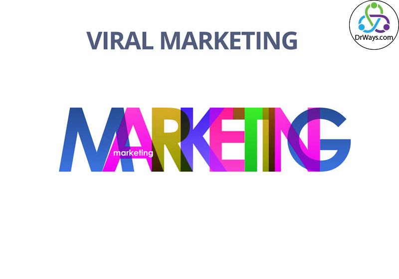 ترفند عملی بازاریابی ویروسی (Viral Marketing)