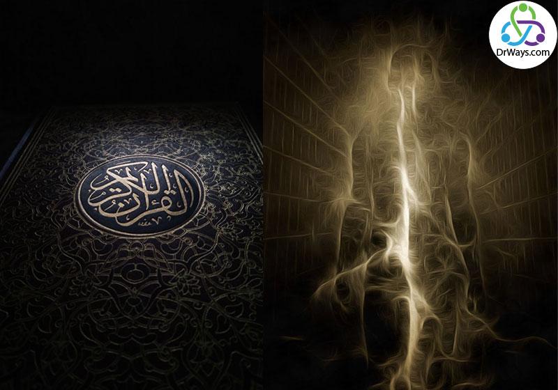 دیدگاه اسلام به کارما