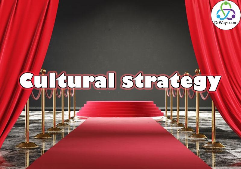 استراتژی فرهنگی