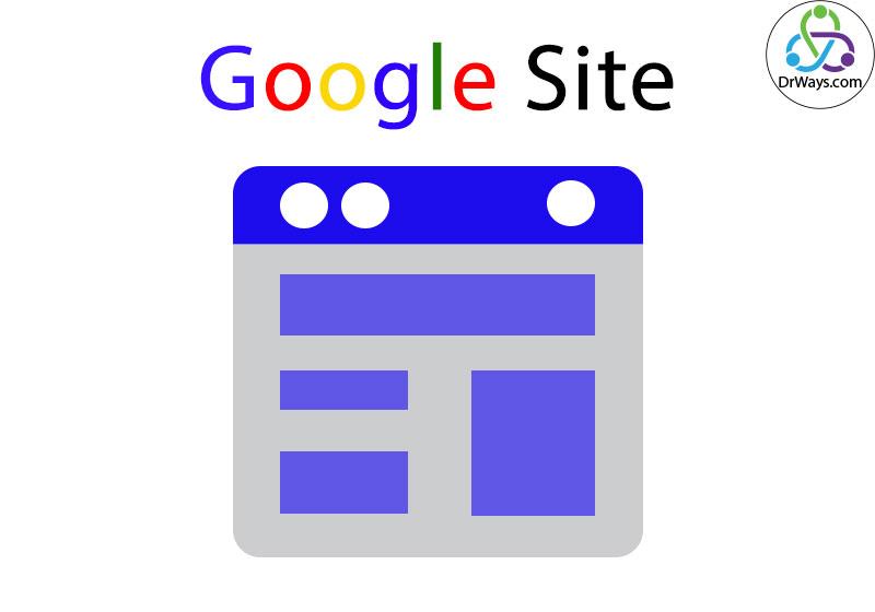 استفاده از ابزار Google Sites