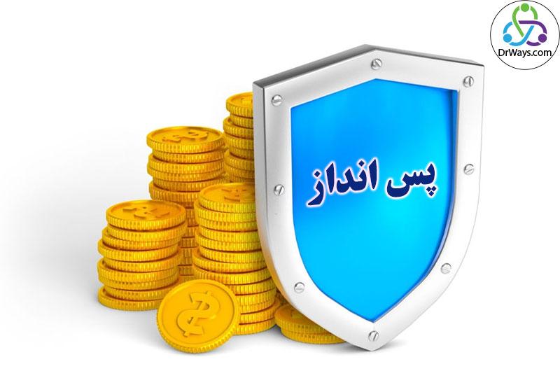 افزایش مهارت مدیریت مالی به کمک پس انداز