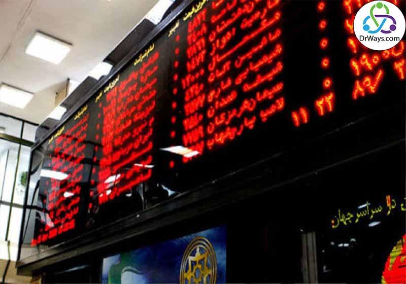 شروع معاملات در بازار بورس به کمک گرفتن کد بورسی